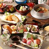 東洞院 souのおすすめ料理3