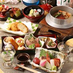 東洞院 souのおすすめ料理1