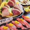 みやざき晴夜 炭火地鶏 藁焼かつお せいろ蒸しのおすすめポイント3