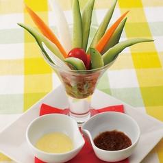 料理メニュー写真野菜スティック -マヨネーズ・唐辛子味噌-