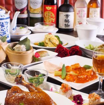 天厨菜館 天王洲アイル店のおすすめ料理1