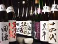 我夢酒楽の料理によく合う、厳選した日本酒は10種類以上ご用意! 田酒など、貴重な地酒も豊富に揃えております。