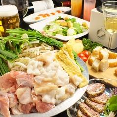 Dining Bar RIANA ダイニングバー リアナの写真