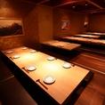 4名様×2席、6名様×3席までお使いいただける掘りごたつ個室も有り。