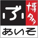 福岡に1972年より創業のぶあいそ博多をご紹介いたします。