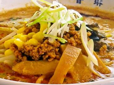 中華そば 香琳のおすすめ料理1