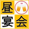 炙り酒場 HANABIのおすすめポイント3