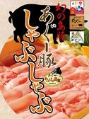 民民 千歳町本店のおすすめ料理3