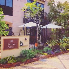 ブラーノ Burano 花と緑のレストランの写真
