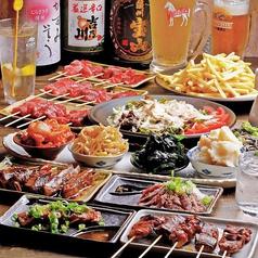 江戸堀 肉串 串の向こう側のおすすめ料理1