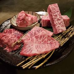 焼肉 いちわのおすすめ料理1