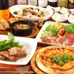 DINING&BAR AKATSUKI 暁のおすすめ料理1