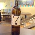~ワインのご紹介5~【セテ・セパ アルバリーニ】「海のワイン」と言われるスペインを代表する高級白ワイン。溌剌とした酸を持つフレッシュな味わいは、シーフードとの相性抜群!(税抜4800円)