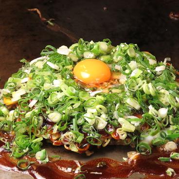 広島焼 HIDE坊 神田店のおすすめ料理1