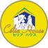 セリアハウスのロゴ