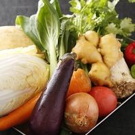 安心・安全の国産野菜にこだわっています