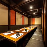 関内 個室と和食 鳥継の雰囲気3