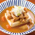 料理メニュー写真豚もつ豆腐
