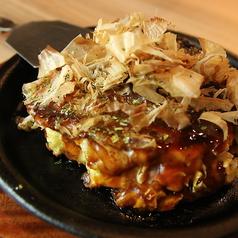 お好み焼き やきやき多幸じゅう 天神橋六丁目店のおすすめ料理1