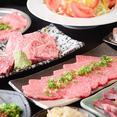 焼肉 マル 心斎橋本店のおすすめ料理1
