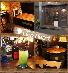 Kitchen&Bar Lion Heartの写真