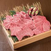 厳選和牛 焼肉 犇屋 天満本店のおすすめ料理2