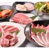 焼肉の牛太 本陣 加西店のおすすめポイント1
