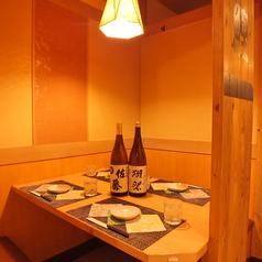 大人気のランタン個室♪ゆったり寛ぎの空間をお楽しみいただけます。【西船橋/個室/居酒屋/飲み放題/誕生日/女子会】