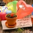 ★千葉 燦だけのお誕生日サプライズ特典★韓国でも話題の『フラワーポット』!