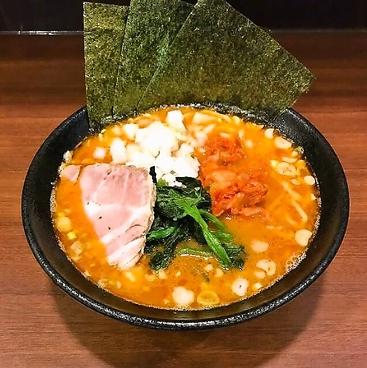 横浜らーめん 七七家のおすすめ料理1