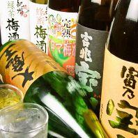 焼酎・梅酒…各種あり◎