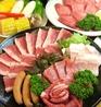 焼肉の牛太 播磨町店のおすすめポイント1