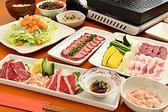 さくら食堂 熊本のおすすめ料理2