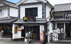 みつばち工房 花の道 倉敷花織店の写真