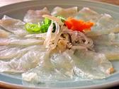 旨いもん屋 地魚 塚本のおすすめ料理2