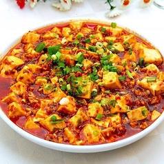 中華創作料理 鴻運楼 西川口のおすすめ料理1