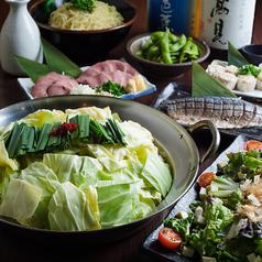 野菜巻きと手羽先 やじろう 東陽町店の写真