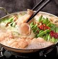 料理メニュー写真絶品博多もつ鍋 (塩・醤油・味噌)