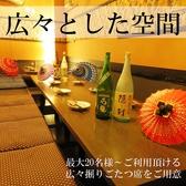 艶吉 本店の雰囲気2