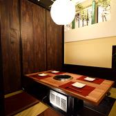少人数でも個室にご案内!!刈谷駅で個室で宴会なら炙-ABURI-へ♪女子会や合コン・接待もお任せ下さい。居心地の良い掘りごたつ個室が自慢です♪飲み放題付コースは2500円~ご用意!単品飲み放題も1200円~♪