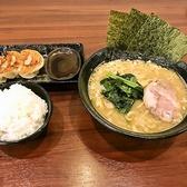 横浜らーめん 七七家のおすすめ料理2