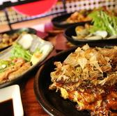 やきやき多幸じゅう 天神橋六丁目店のおすすめ料理3