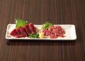 もつ鍋 田しゅう 鹿児島店のおすすめ料理3