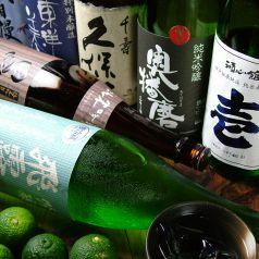 神戸 おかんやの特集写真
