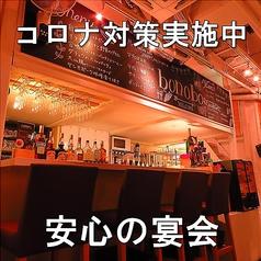 隠れ家バル ボノボ 東武宇都宮駅前店