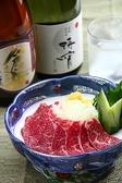 さくら食堂 熊本のおすすめ料理3
