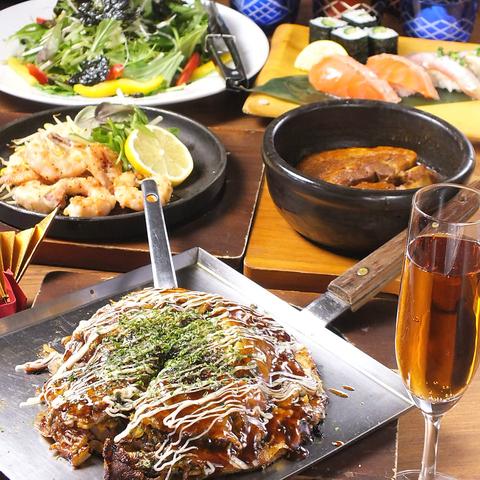 女子会に人気のパーティコース充実☆名物の広島焼きをはじめ、鉄板で臨場感たっぷり!