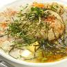アジアンキッチン オオツカレーのおすすめポイント1