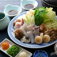 四季の味 ちひろ 和歌山のおすすめ料理1