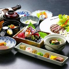 沼津リバーサイドホテル 日本料理 かの川の写真